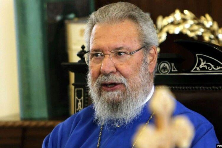 Глава Кіпрської православної церкви про ПЦУ: «Це не ми, а Московський Патріархат мислить хибно»