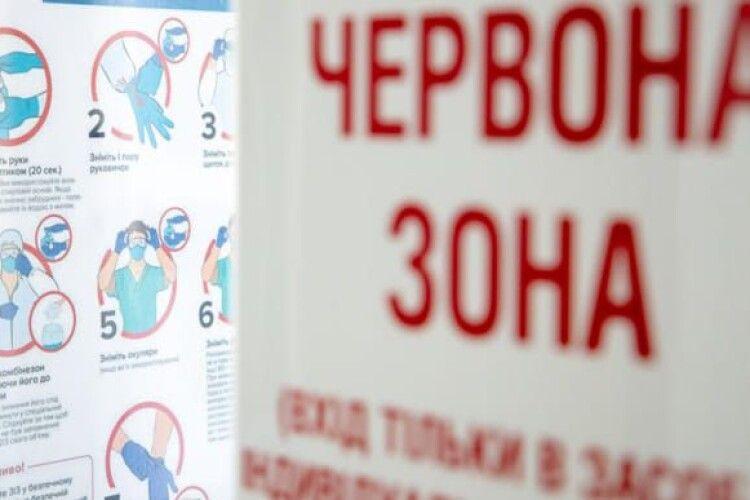 «Червона» зона коронавірусу змістилася на схід України
