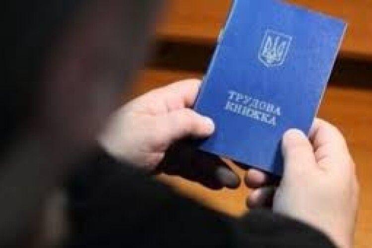 Як Зетехнократи прагнуть повернути кріпацтво в Україну