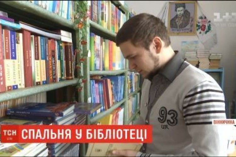 На Вінниччині вчитель історії змушений зимувати у шкільній бібліотеці