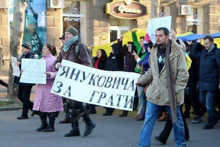 Януковича почнуть судити четвертого травня