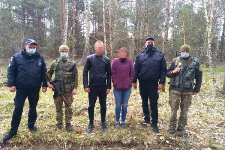 Хотіли екстриму: подружжя з Рівненщини затримали в зоні ЧАЕС