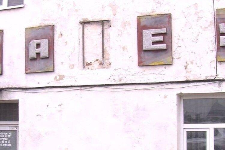 Що буде з келіями волинського монастиря-пам'ятки, де було кафе