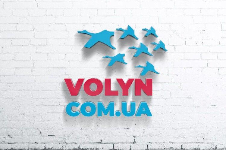 Підписуйтесь на volyn.com.ua у соцмережах!