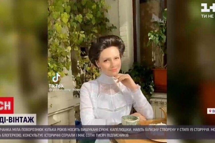 Дівчина з минулого: українка кілька років замість сучасного одягу носить сукні 19 століття