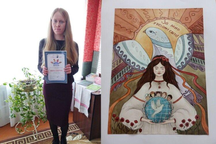 Десятикласниця-художниця з Каменя-Каширського перемогла у міжнародному конкурсі (Фото)
