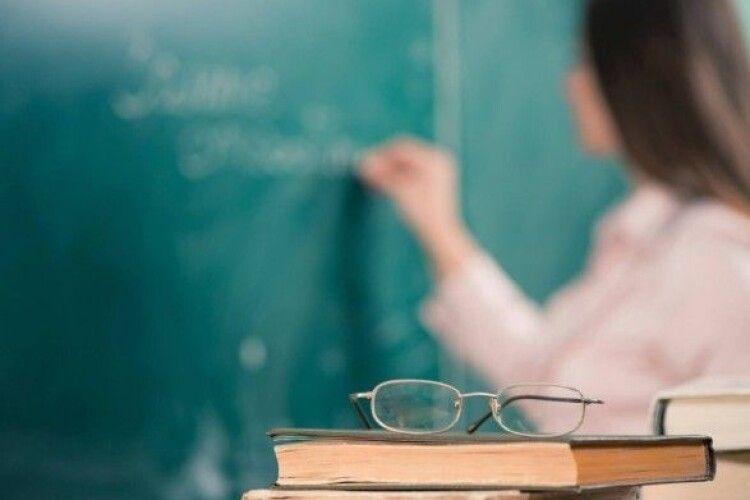 У МОН працюють над новою концепцією оплати праці вчителів