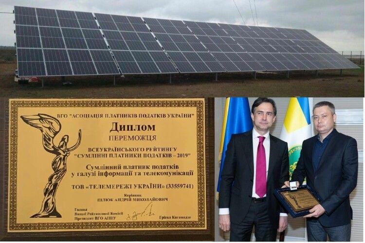 Волинське підприємство, яке забезпечує українське мовлення на Донбасі, - переможець національної премії