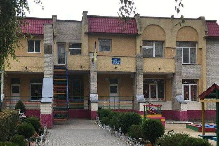 Один із навчальних закладів у Луцьку закрили на карантин
