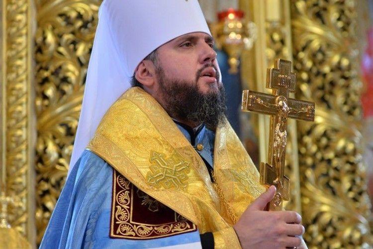 Епіфаній: Російська православна церква в Україні – останній форпост Путіна