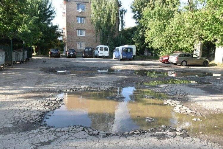 Повідомили, який двір капітально ремонтуватимуть у Луцьку найближчим часом