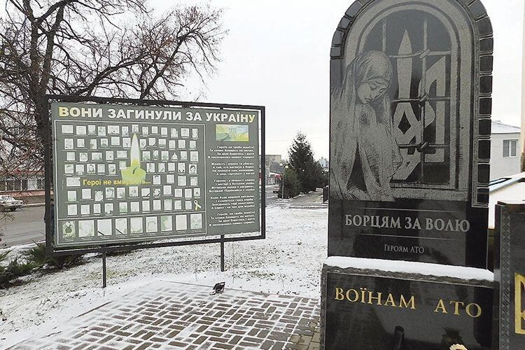 Мама загиблого волинського воїна просить поновити стенд  із портретами Героїв