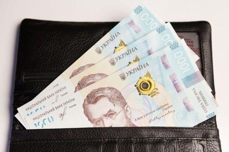 В Україні можуть запровадити купюру номіналом 3000 гривень