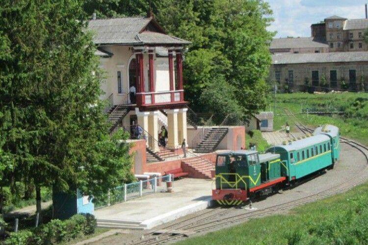 Лучани карколомними темпами збирають підписи за збереження в Луцьку Дитячої залізниці