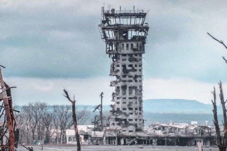 Шість років тому впала вежа, яка була «очима» оборонців Донецького аеропорту