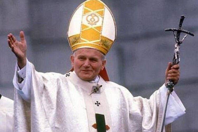 27 жовтня до Винників на Львівщині прибудуть мощі св.Папи Івана Павла ІІ