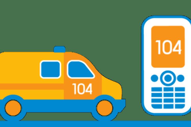 На Волині відкрили першу в Україні централізовану службу «104»