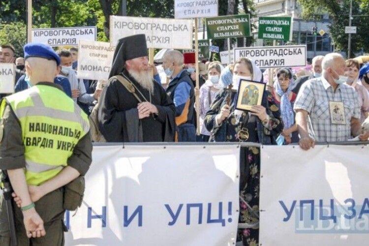 Речник ПЦУ назвав протести представників Московського патріархату «комсомольським антицерковним карнавалом»