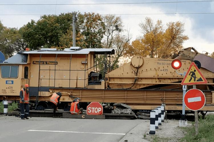 У Рожищі тимчасово закриють залізничний переїзд