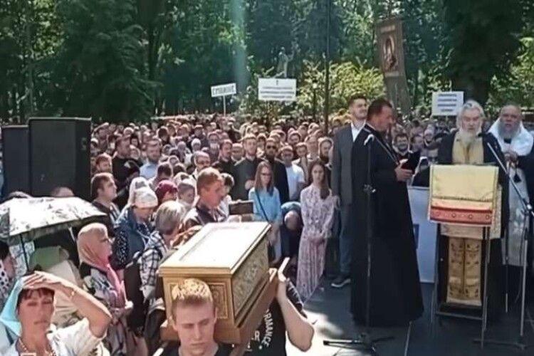 Прихожани Московського патріархату мітингували проти закону Порошенка
