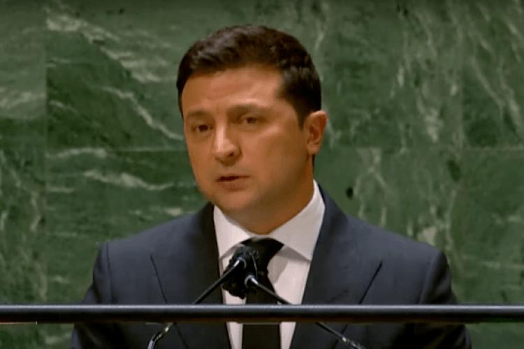 «Грали у рівність»: Зеленський відчитав ООН через вакцини (Відео виступу)