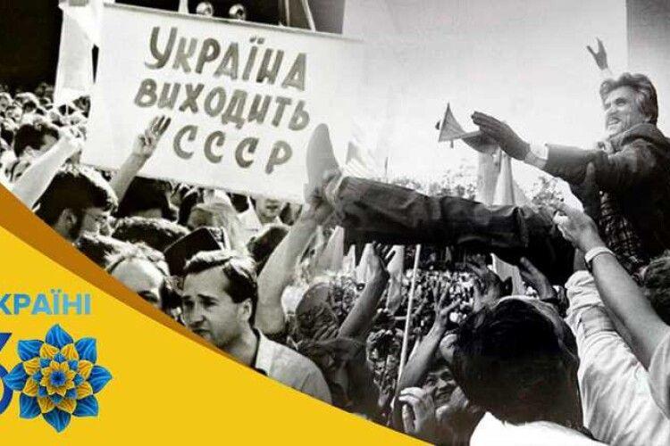 Як українці святкували перший День Незалежності (Фото, Відео)