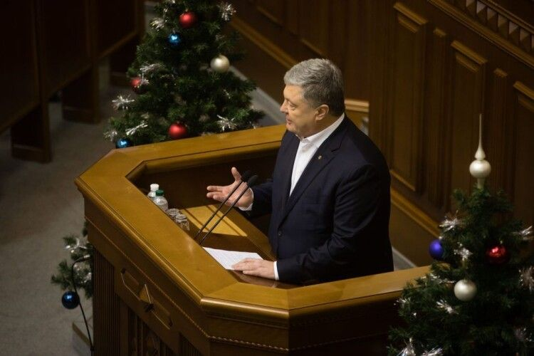 Чому «Європейська солідарність» проголосувала за «особливий статус» Донбасу