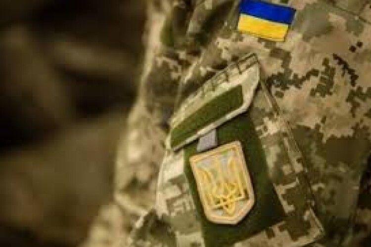 Військовослужбовцям у Луцьку виплатять по п'ять тисяч допомоги
