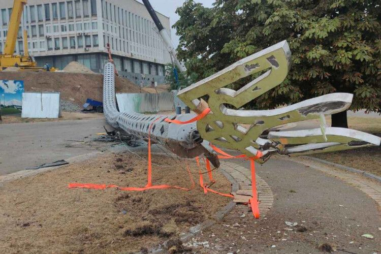 У Херсоні упав найбільший прапор України (Фото)