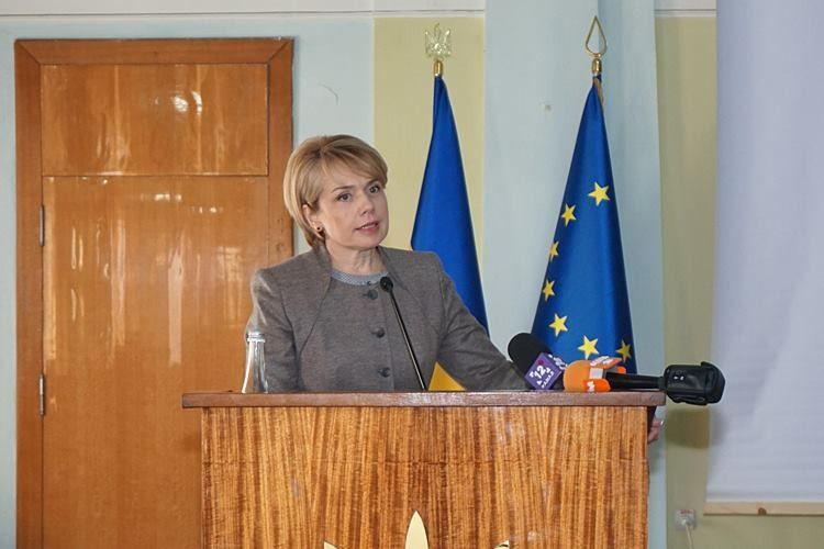 Лілія Гриневич: «Якщо не інвестувати в людину, реформа не відбудеться» (Фото, відео)