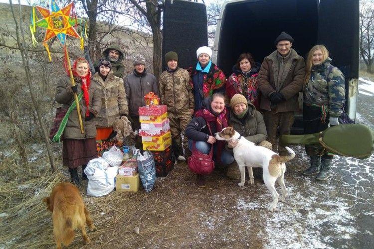 Колядницько-волонтерська мандрівка на схід України: Рівне – Авдіївка-Бахмут-Сєвєродонецьк