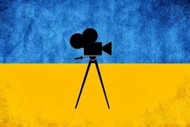Держкіно презентувало онлайн-довідник національних фільмів