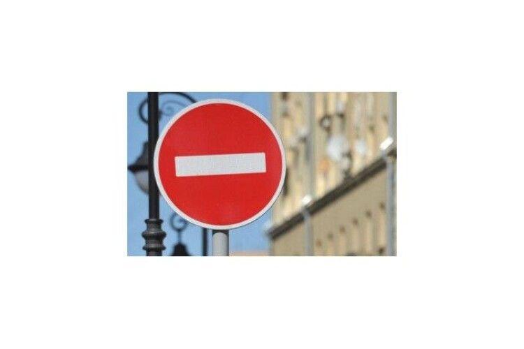 Завтра в Луцьку на кількох вулицях зупинять рух транспорту