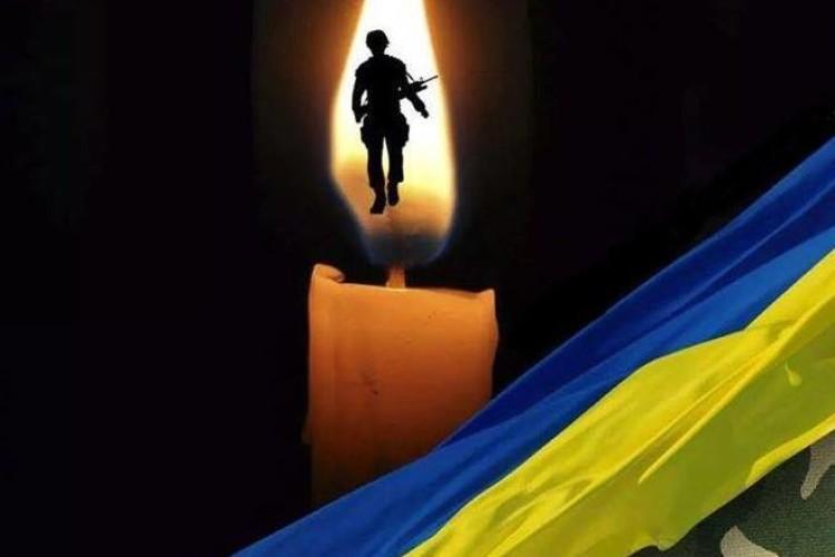 В АТО загинув боєць із Камінь-Каширщини