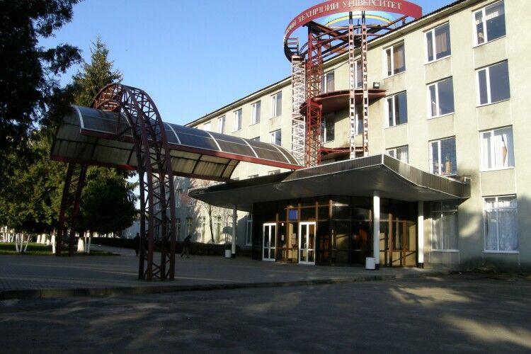 Волинському вишу повернули будівлю вартістю понад 2 мільйони гривень