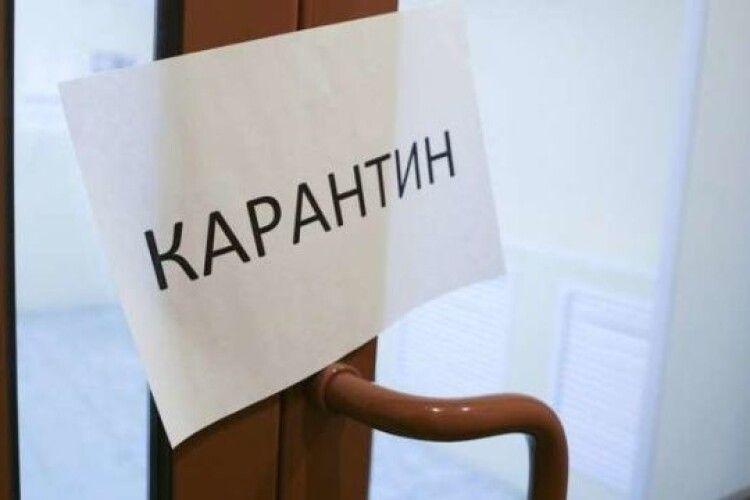 Україна повертається до загальнодержавного карантину: які обмеження діють у будні