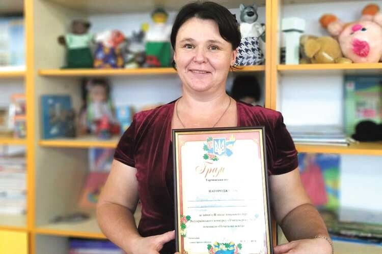 Боратинський педагог стала призеркою конкурсу «Вчитель року–2020»
