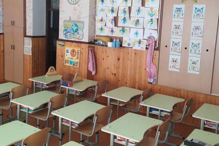 Скільки класів на Волині перейшли на дистанційне навчання через COVID-19