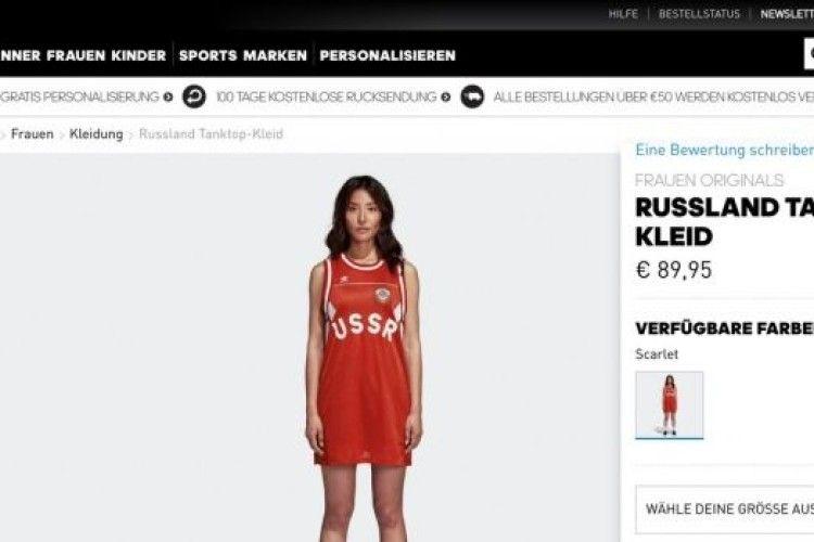 Adidas прибрав «радянський одяг» після скарги Українського інституту  національної пам яті d5a1ac22d95ab