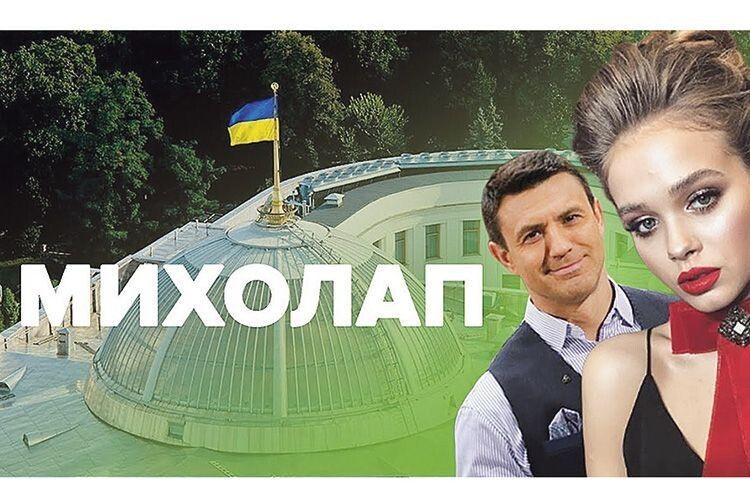 Помічниця нардепа Тищенка не змогла сказати, хто перший Президент України