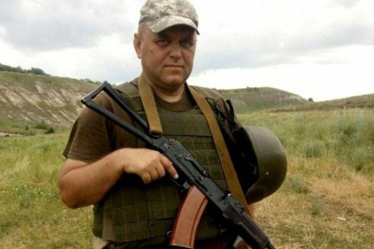 У Володимирі-Волинському попрощалися з бійцем