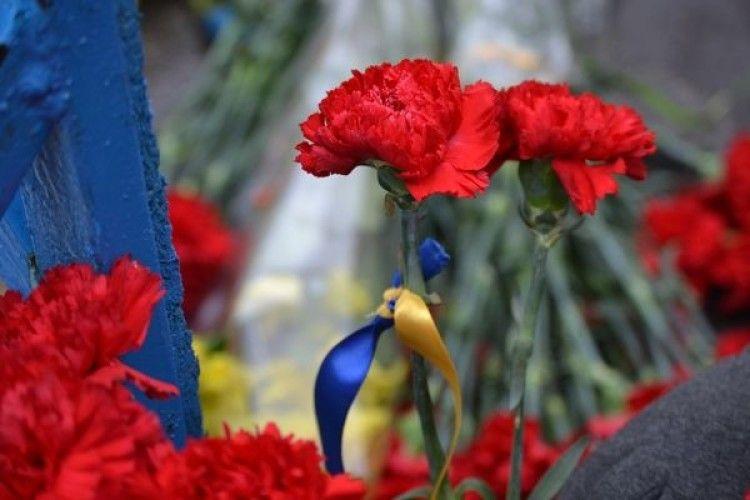 У Луцьку вшанують пам'ять жертв Другої світової війни