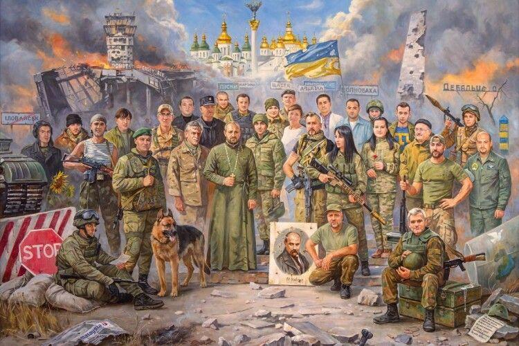 У соборі в Києві виставлена картина, на якій зображені  загиблі Герої з Волині