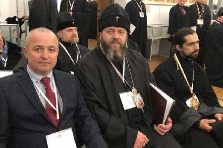 Хто з волинян був на Об'єднавчому соборі?