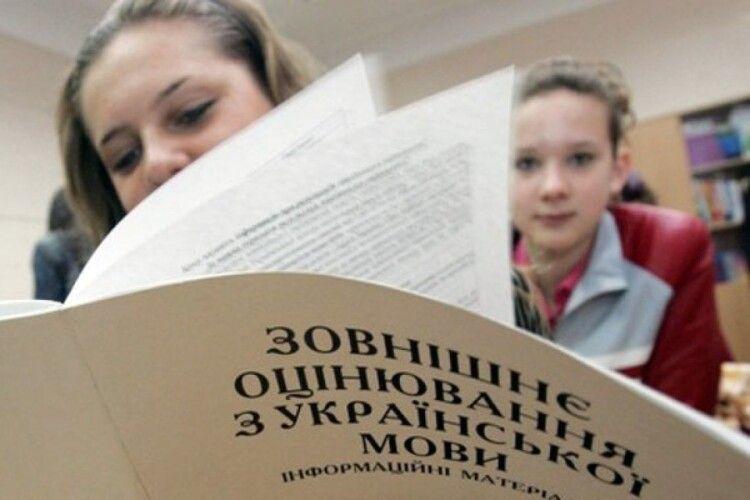 Випускникам будуть видавати грошові премії за успіхи на ЗНО: скільки та які умови