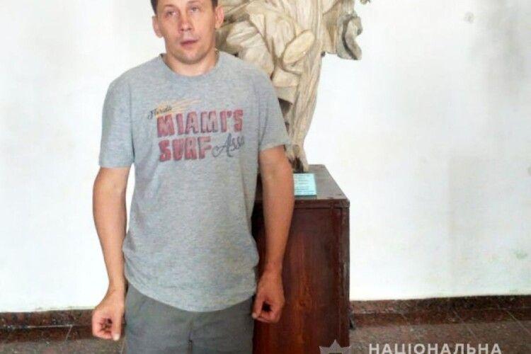 Допоможіть розшукати зниклого жителя Волині