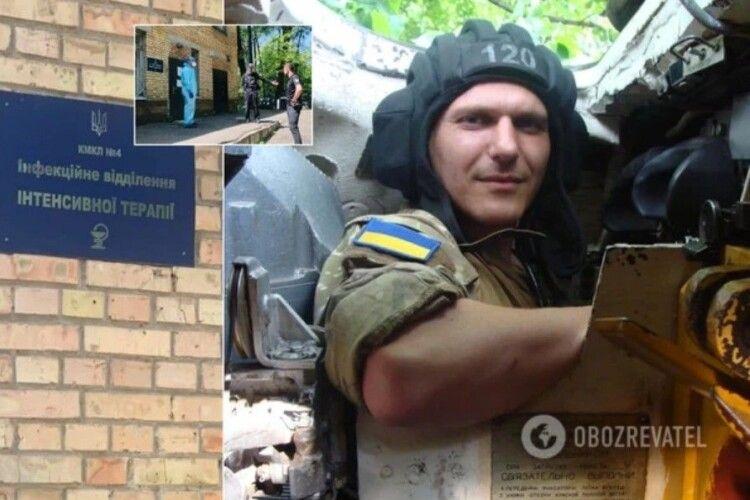 Із лікарні, де помер волонтер АТО, зникли його паспорт і гроші