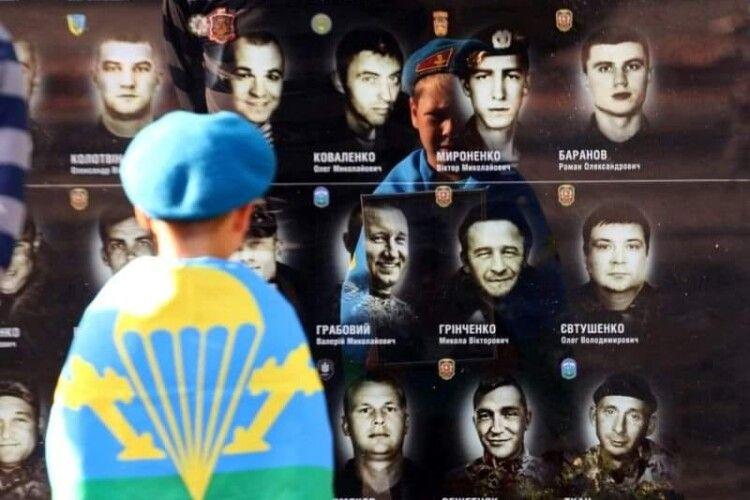 Сім років тому російські терористи збили Іл-76 під час заходження на посадку в аеропорту Луганська. Загинули 49 воїнів