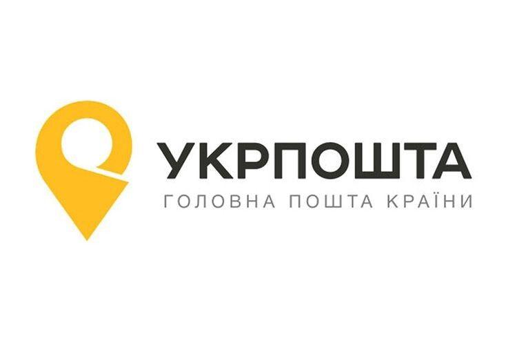Укрпошта пропонує українцям 7 найпопулярніших послуг,  якими можна скористатися, не виходячи з дому