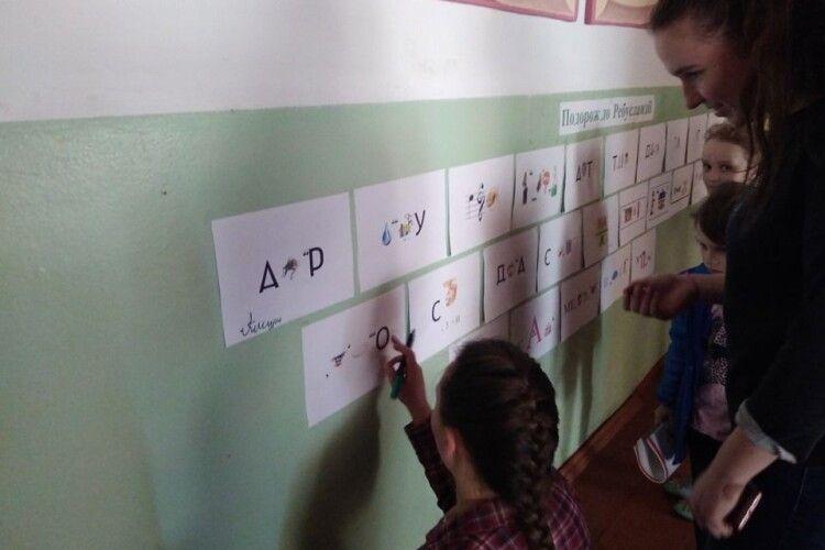 Тиждень географії провели в Забродівській школі